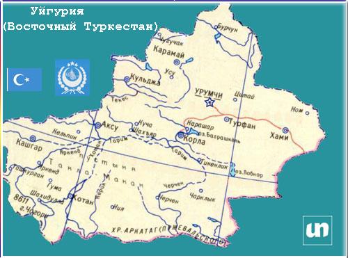 уйгурский флаг